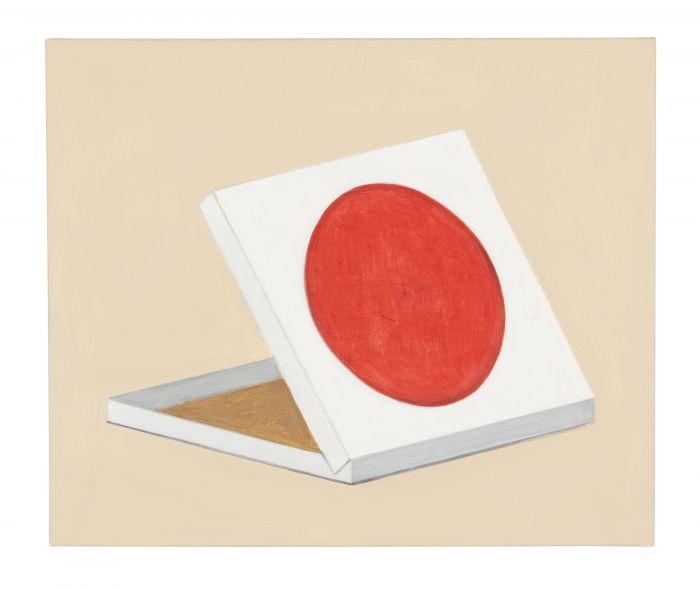 08-bd-eli2021_japanesepizza-936d54e8dcf317345652cfbf517c2f18